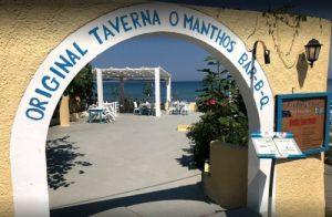 Manthos Taverna